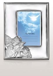 Ramka na zdjęcie: Pamiątka Chrztu Świętego