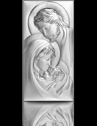 Święta Rodzina - Pamiątka ślubna