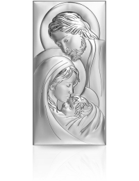 Święta Rodzina: Pamiątka ślubna