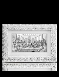 Ostatnia Wieczerza: obraz srebrny za szkłem - Valenti & Co