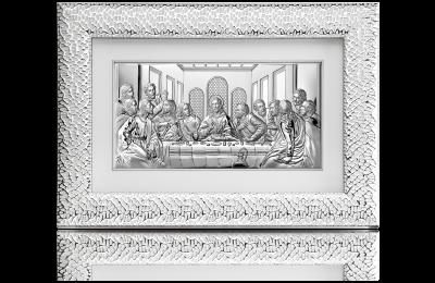 Ostatnia Wieczerza: obraz srebrny za szkłem