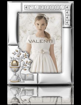 Ramka na zdjęcie komunijne: z wyklejanym imieniem - Valenti & Co